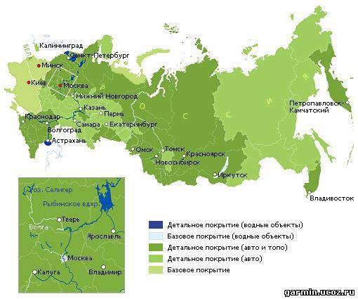 Скачать карта россии для garmin